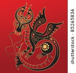 dragon   chinese horoscope... | Shutterstock .eps vector #85265836