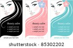 stylish face of woman with long ...   Shutterstock .eps vector #85302202