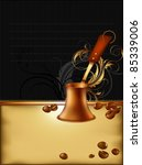coffee background with ornate... | Shutterstock .eps vector #85339006