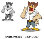 power rooster in cartoon style... | Shutterstock .eps vector #85340257