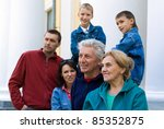 portrait of a cute family at... | Shutterstock . vector #85352875