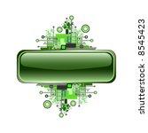 grunge   hi tech vector banner... | Shutterstock .eps vector #8545423