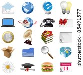 set of internet icons. all...   Shutterstock .eps vector #85491577