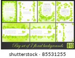 big set of floral spring... | Shutterstock .eps vector #85531255
