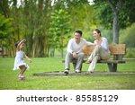 happy asian family enjoying... | Shutterstock . vector #85585129