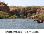 katherine gorge  australia ... | Shutterstock . vector #85740886