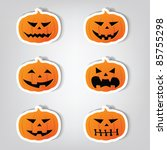 set of vector stickers.... | Shutterstock .eps vector #85755298