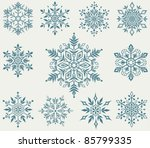 vector set of decorative... | Shutterstock .eps vector #85799335