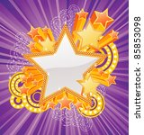 star shaped marquee banner with ...   Shutterstock .eps vector #85853098