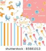 baby backgrounds | Shutterstock .eps vector #85881013