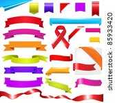 color set  ribbons set ... | Shutterstock . vector #85933420