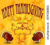 thanks giving card | Shutterstock .eps vector #85938883