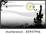 black and white background with ... | Shutterstock .eps vector #85947946
