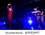 seattle   may 14   euro pop... | Shutterstock . vector #85953997