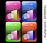 multicolored glossy label...