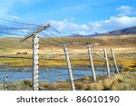 russia china border fence at ... | Shutterstock . vector #86010190