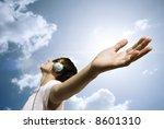 enjoy | Shutterstock . vector #8601310