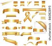 gold set  isolated on white... | Shutterstock .eps vector #86082895