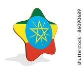 Ethiopia flag STAR BANNER - stock photo