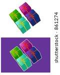 4 present boxes | Shutterstock . vector #861274