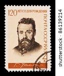 ussr   circa 1963  a stamp... | Shutterstock . vector #86139214