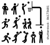 Basketball Player People Icon Sign Symbol Pictogram - stock photo