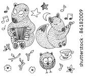 hand drawn forest animal doodle ...   Shutterstock .eps vector #86182009