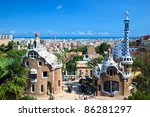 Building in Park Guell, view on Barcelona, Spain - stock photo