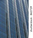 skyscraper windows | Shutterstock . vector #863739