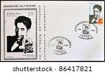 spain   circa 1998  a stamp