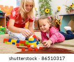 teacher and child are playing... | Shutterstock . vector #86510317