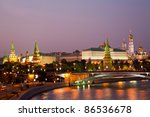 Russia  Moscow  Night View Of...