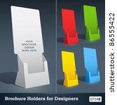 blank brochure holder template... | Shutterstock .eps vector #86555422