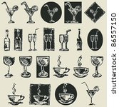 sketchy drink icons  hand drawn ...   Shutterstock .eps vector #86557150