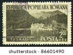 romania   circa 1954  stamp... | Shutterstock . vector #86601490
