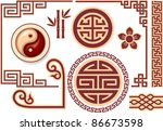 vector set of oriental chinese...