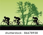proffesional cyclists. vector... | Shutterstock .eps vector #86678938