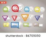 abstract speech clouds set....   Shutterstock .eps vector #86705050