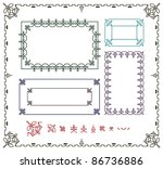 set of elements for design ... | Shutterstock .eps vector #86736886