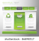 eco web design template easy to ... | Shutterstock .eps vector #86898517
