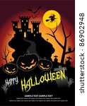 october 31 halloween is a... | Shutterstock .eps vector #86902948