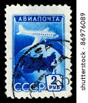 ussr   circa 1978  the stamp... | Shutterstock . vector #86976089