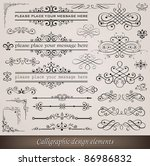 Vector illustration of calligraphic elements and page decoration - stock vector