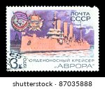 ussr circa 1970  a post stamp... | Shutterstock . vector #87035888