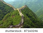 view of the great chinese wall  ... | Shutterstock . vector #87163246