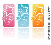 set of 3 colorful stars banners | Shutterstock .eps vector #87195994