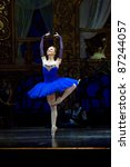 DNEPROPETROVSK, UKRAINE - OCTOBER 23: Le Corsaire ballet performed by Dnepropetrovsk Opera and Ballet Theatre ballet on October 23, 2011 in Dnepropetrovsk, Ukraine. - stock photo