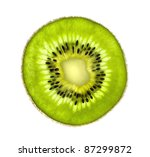 Beautiful slice of fresh juicy kiwi isolated on white background - stock photo