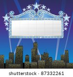 marquee banner with stars  file ... | Shutterstock .eps vector #87332261