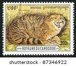 cambodia circa 1996  stamp... | Shutterstock . vector #87346922